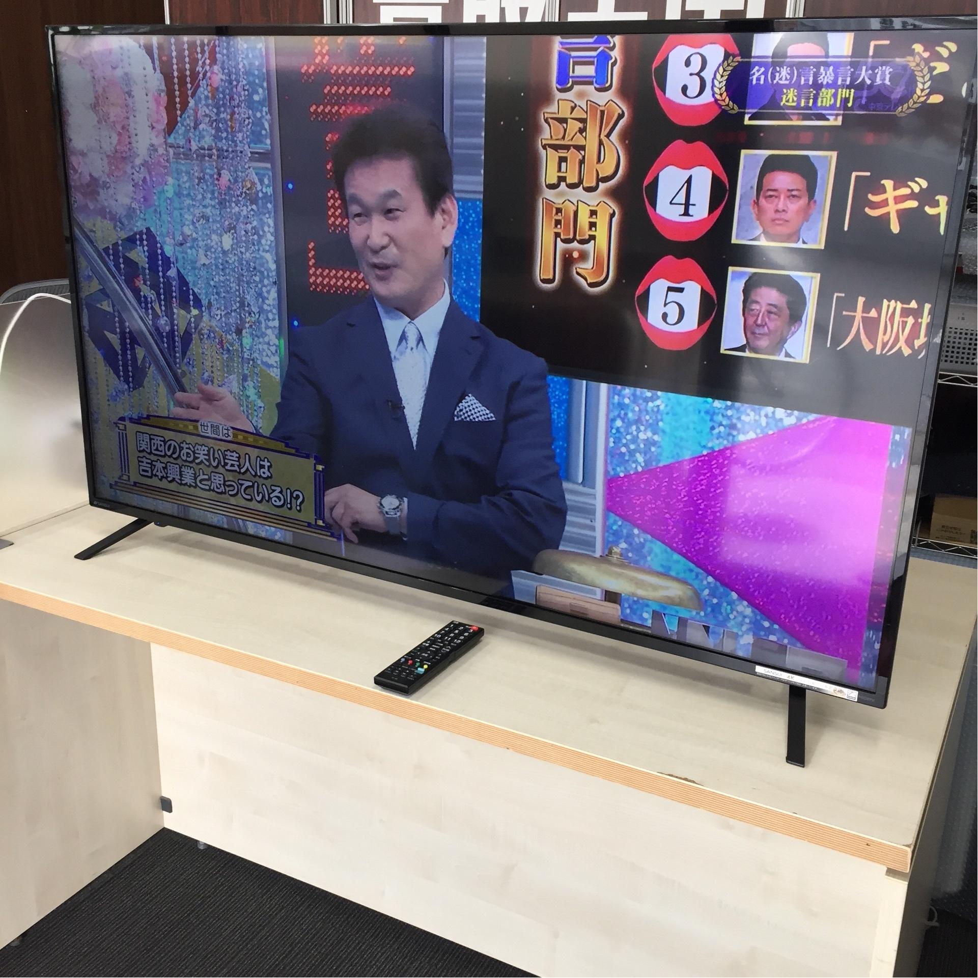 おすすめ 家電 テレビ 芸人